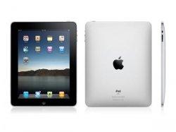 Apple iPad Wi-Fi + 3G 16 GB versandkostenfrei für 444,90 EUR bei brands4friends. Nächstbester Preis: 490,99