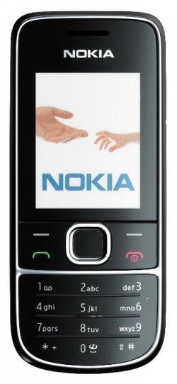 Nur heute bei Saturn: Nokia 2700 Classic für 44 Euro