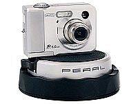 Pearl Panorama-Kamera-Drehteller (360°) inkl. Software PanoramaPlus 3 statt 6,95 jetzt Gratis nur 4,95 Versand