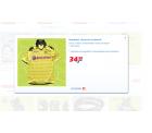 Borussia Dortmund Heim Trikot 34,95 Saison 2010/11 bei Real