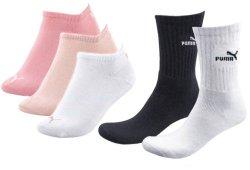 9er-Pack Puma-Socken oder Sneakersocken nur 15,99 Euro inkl. Versand