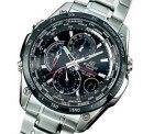 Casio Herrenchronograph Edifice – hochwertige Funkuhr mit Edelstahlarmband für nur 103,90€ inkl. Versand! (Preisvergleich: 180€)