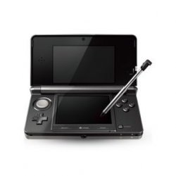 Nintendo 3DS schwarz für 129 Euro!