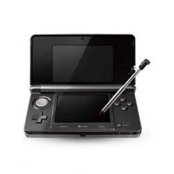 Nintendo 3DS schwarz 155€