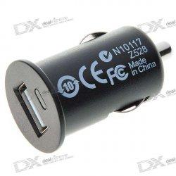 USB Lade-Adapter für´s Auto nur 1,54€ kostenloser Versand