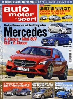 """""""auto motor und sport"""" Geburtstags-Countdown ABO-Aktion, bis zu 120 Euro sparen"""