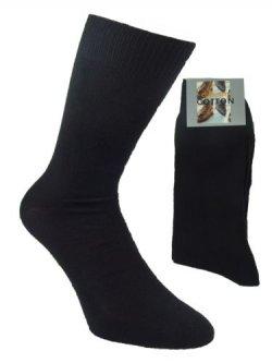 Business-Socken ohne Naht von Nurer im 20er-Pack Schwarz nur 16,99 Euro inkl.VSK