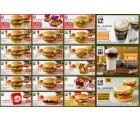 Los geht´s! McDonalds Gutscheine, 50% mit den 2für1 und anderen Coupons sparen!