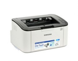 Samsung ML-1670 Laserdrucker nur 39,90