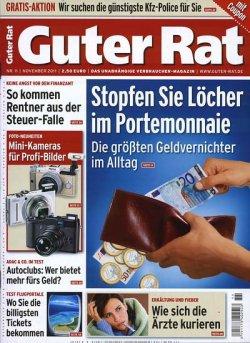 Zeitschrift GUTER RAT 1 Jahr lang Abonnieren für nur 2,60 Euro!!!