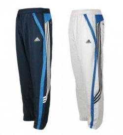 Adidas ClimaCool Trainingshose Sport Hose 2 Farben S M L XL nur 24,95€ inkl. Versand bei eBay