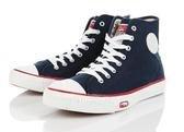 Jack & Jones Schuhe Coach High American Navy für nur 28,85 € bei eBay