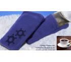 Tchibo: Kostenloser Taschenwärmer oder Kaffeespezialität