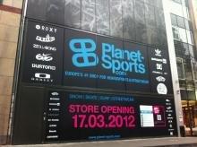 [Lokal] 50€ Gutschein geschenkt für die ersten 150 Einkäufer im Planet Sports Store Köln