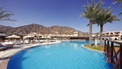 Für nur 200€: 7 Tage Vereinigten Arabischen Emirate mit Flug und 5 Sterne Hotel über Netto Reisen
