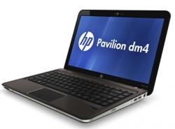 HP Pavilion Notebook für 399€ anstatt 549€ direkt im HP Store