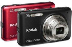 Kodak EasyShare M5350 für nur 79€ bei groupon