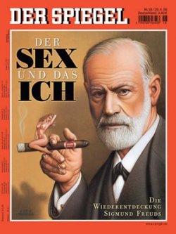 Der Spiegel Jahres-Abo nur 58 € statt 208 € @hobby-freizeit.de