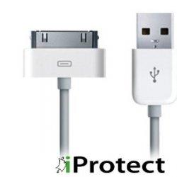 iProtect Datenkabel mit Ladefunktion für iPhone 4 / 4S für 75Cent inkl. Lieferung @ amazon