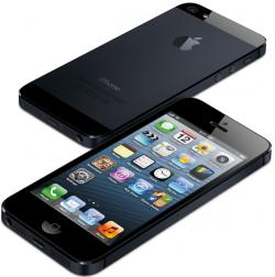 iPhone 5 16GB für 0 Euro !!! mit DeutschlandSIM ALL-IN 100 Vertrag für 34,95 € im Monat