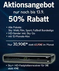 Sky komplett für nur 30,90€ inkl. HD und SkyGo + Festplatten Reciver