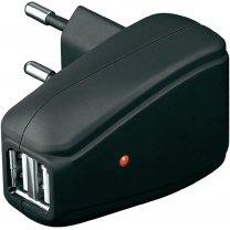 USB Lade-Adapter mit zwei Steckplätzen nur 1 Cent statt 7,95€ bei Volkner + Versand 4,95 €
