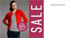 30% Gutschein für 7trends.de Fashion-Shop