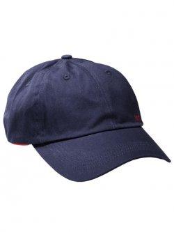 Hugo Boss Cap entweder in blau oder weiß 15,95€ mit Gutschein!!