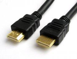 5 Meter HDMI Kabel nur 4,37€ Versandfrei – @dataelectronic