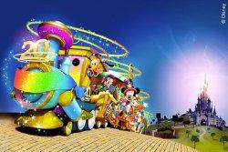 Den Zauber von Disneyland Paris erleben mit 67% Rabatt / ab 99€ statt 300 € @Groupon