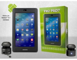 Fx2 Pad7 (2012) 7 Zoll Tablet PC, 1GHz, 512MB RAM für 79,95€ inkl. Versand @meinpaket.de