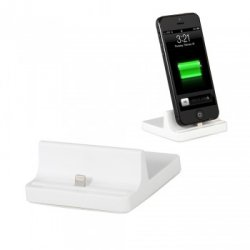 EachBuyer bietet euch eine Dockingstation für das iPad mini Versandkostenfrei für 8,41€ !
