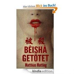 Wieder viele neue und gute Gratis eBooks für den Kindle @Amazon.de