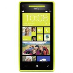 HTC Windows Phone 8x Gelb nur 264,78€ Ohne Vertrag. (Vergleichspreis Idealo: ab 446€)