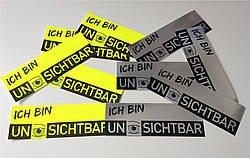 10 kostenlose Sticker @Unsichtbar Verlag
