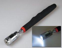 Teleskop Magnet mit LED Beleuchtung nur 5,03€ Inc. Versand aus D bei ebay.de