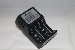 Universal Ladegerät für Batterien für nur 4,99€ @eBay