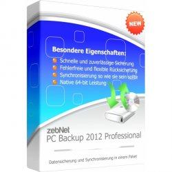 Kostenlose Vollversion: Programm zebNet PC Backup 2012 Professional Gratis statt 39,99 € @PC Welt