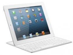 iPad Tastatur mit Gutschein für nur 20 € @Amazon.de