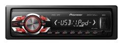 Pioneer MVH-1400UB Autoradio mit USB und iPhone Steuerung für 50,29 Euro inkl. Versand (statt 77,26 Euro Idealo) bei Amazon