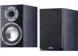 Canton SP 206 Kompakt-Lautsprecher bei MediaMarkt.de für nur 111€ [Idealo: 174€]
