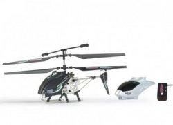Neu: Der Netto Online-Shop, Eröffnungsangebot: Helikopter für 39,99 €uro (Idealo 79,80 €)