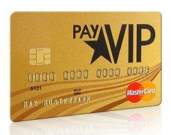 PAY VIP Kreditkarte kostenlos + 25€ Amazongutschein