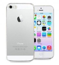 Silikon Schutzhülle iPhone 5 5S  2,90€ bei amazon