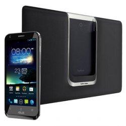 Asus PadFone 2 inkl. Tab-Station in schwarz oder weiss für 333€ zzgl. Versandkosten @smartkauf