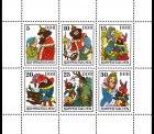 Für Briefmarkensammler: Gratis 7 Märchenbogen der DDR Briefmarkenheft DDR Fünfjahrplan und Tipps zum Sammeln – Deutsche Philateli.de