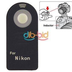 Infrarot Fernbedienung für DSLR Kameras von Sony, Canon und Nikon ab nur ca.0,73 €inkl.Versand@ebay.de