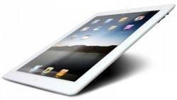 iPad 2 16GB WiFi ws. nur 289,40€ ! oder zu 0% für 24,12€ zu finanzieren bei nullprozentshop