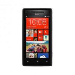 HTC Windows Phone 8X Graphite Black für 159€ VSK frei [über Finanzierung] / [Idealo-Preis 193€] @nullprozentshop.de