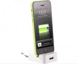 PEARL.de: Wand-Ladegerät für iPhone 5/5s gratis + 4,90 € Versand